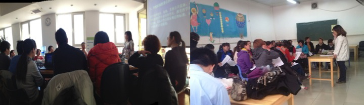 Legal Trainings in China